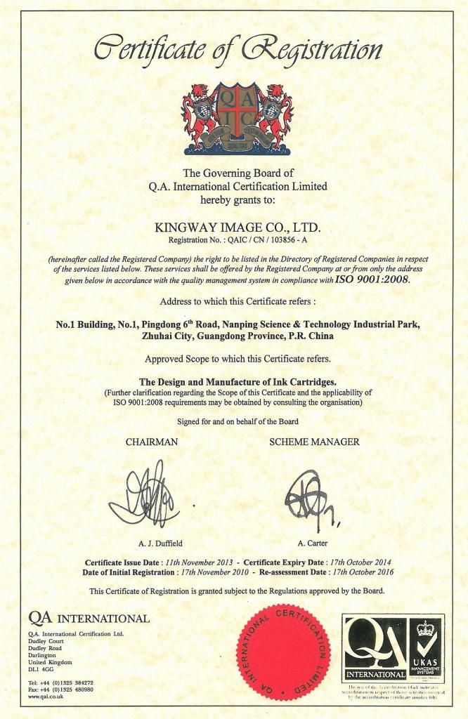 ISO9001(2013-2016 KINGWAY).jpg